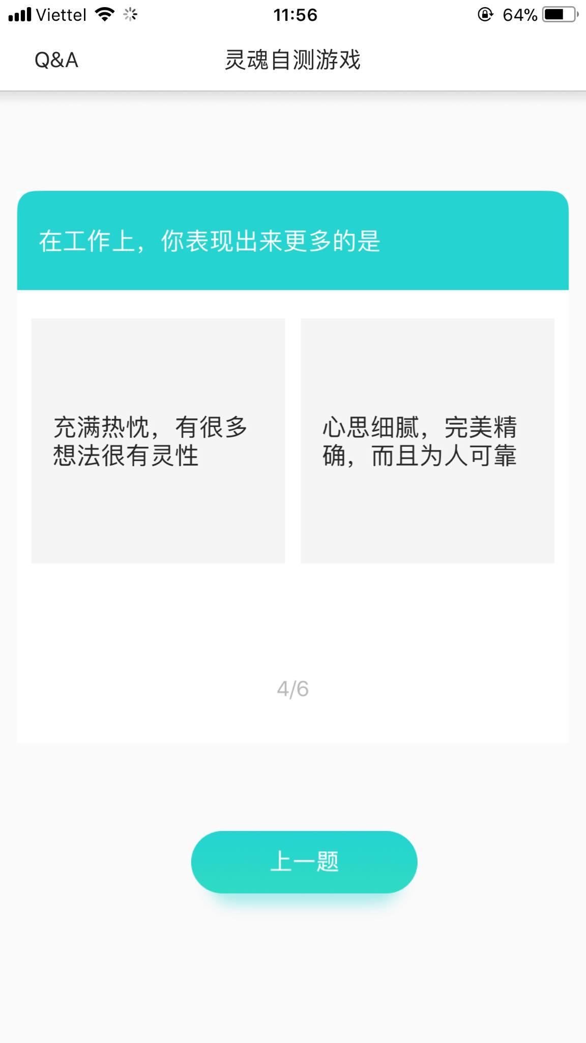 Hình ảnh Các web chat với người Trung Quốc phổ biến nhất 6