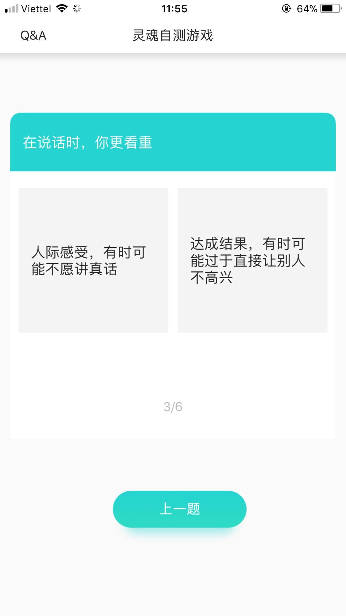 Hình ảnh Các web chat với người Trung Quốc phổ biến nhất 7