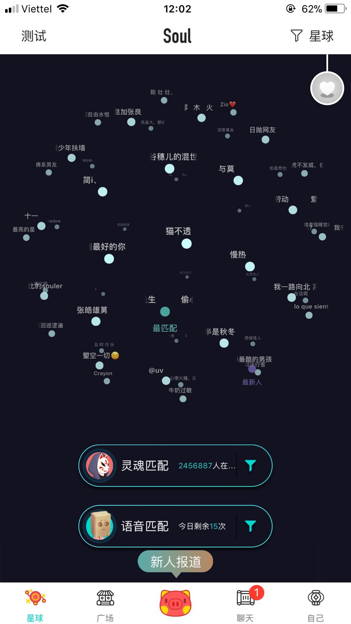 Hình ảnh Các web chat với người Trung Quốc phổ biến nhất 8