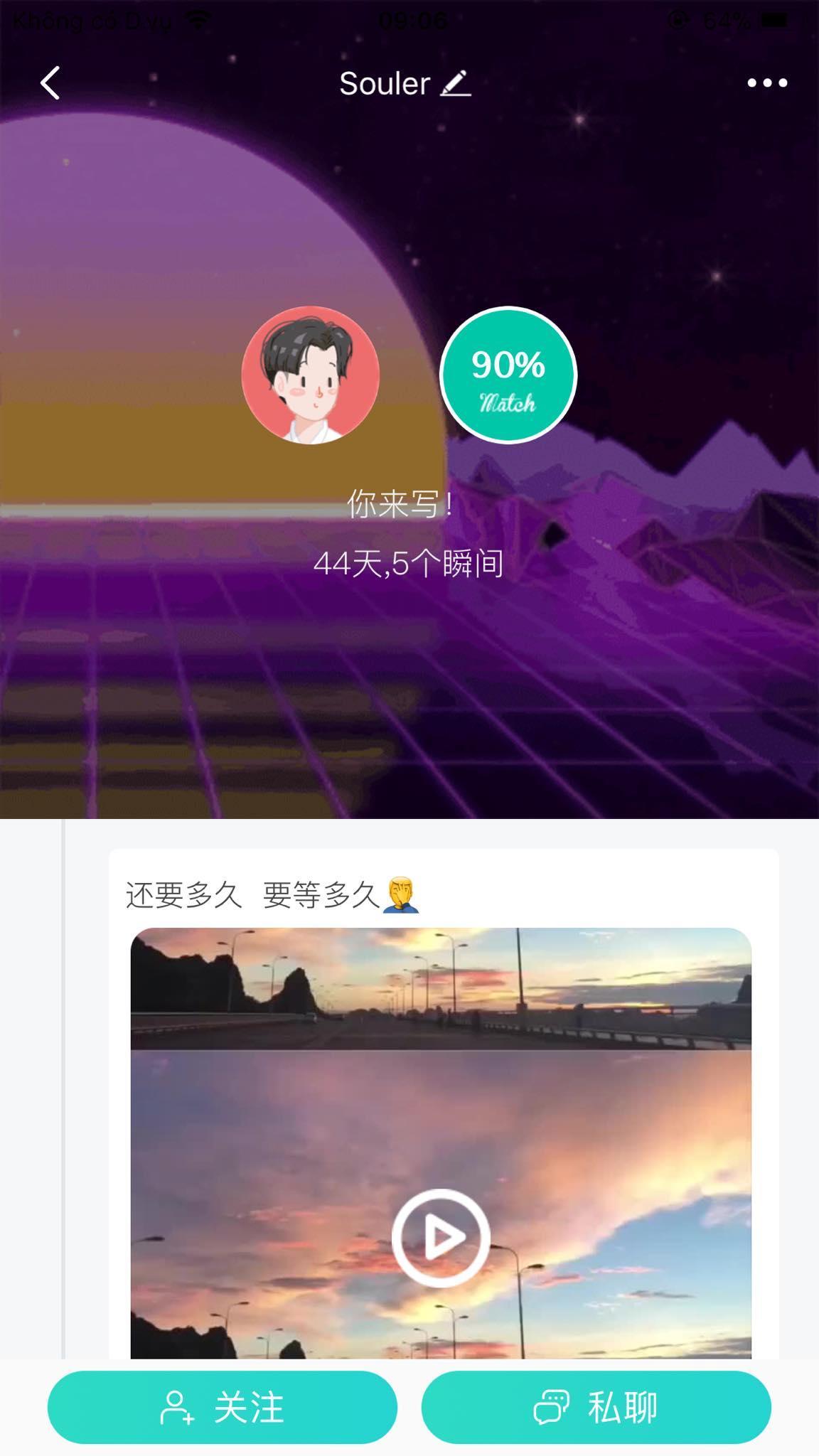 Hình ảnh Các web chat với người Trung Quốc phổ biến nhất 9