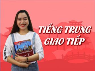 Lớp học tiếng Trung giao tiếp cho người mới bắt đầu