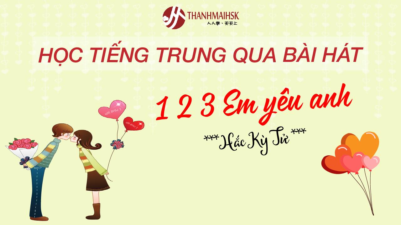 Học tiếng Trung qua bài hát: 123 EM YÊU ANH (123 我爱你)