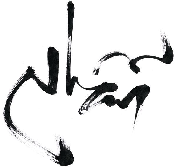 hinh-anh-y-nghia-chu-nhan-trong-tieng-han-va-cuoc-song-nguoi-viet-3