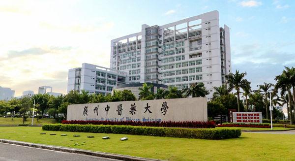 Các trường đại học ở Quảng Châu Trung Quốc tốt nhất