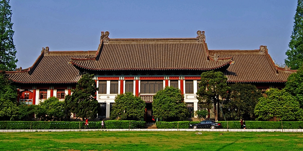 Học bổng tỉnh Giang Tô Trung Quốc 100% năm 2019