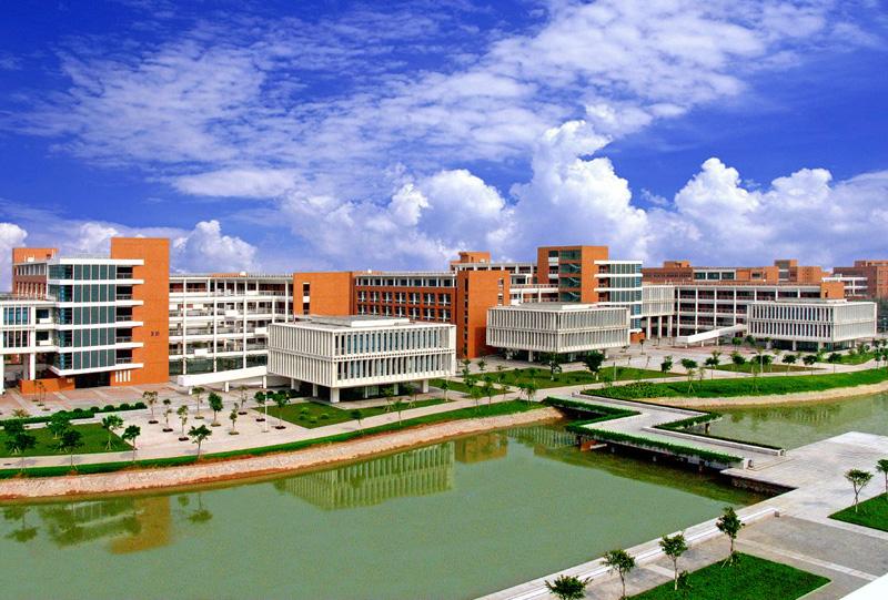 Học bổng tỉnh Quảng Đông năm 2019 trợ cấp 100%
