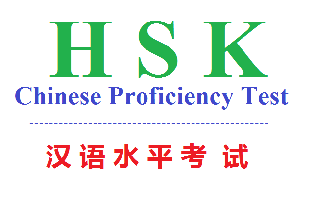 Lịch thi HSK và HSKK năm 2019