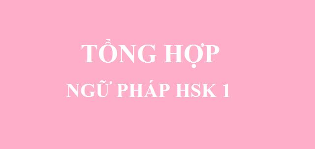 hinh-anh-ngu-phap-hsk-1-ngu-phap-cho-nguoi-moi-hoc-tieng-trung-1