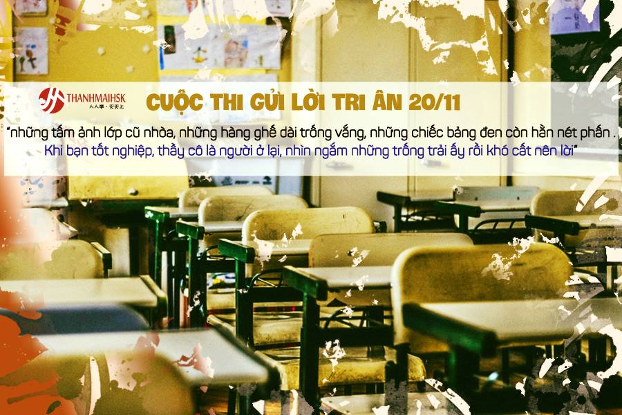 Các chương trình ưu đãi THANHMAIHSK tháng 11