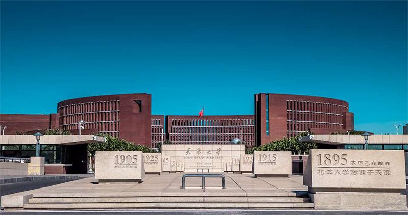 Các trường cấp học bổng ở Trung Quốc năm 2019