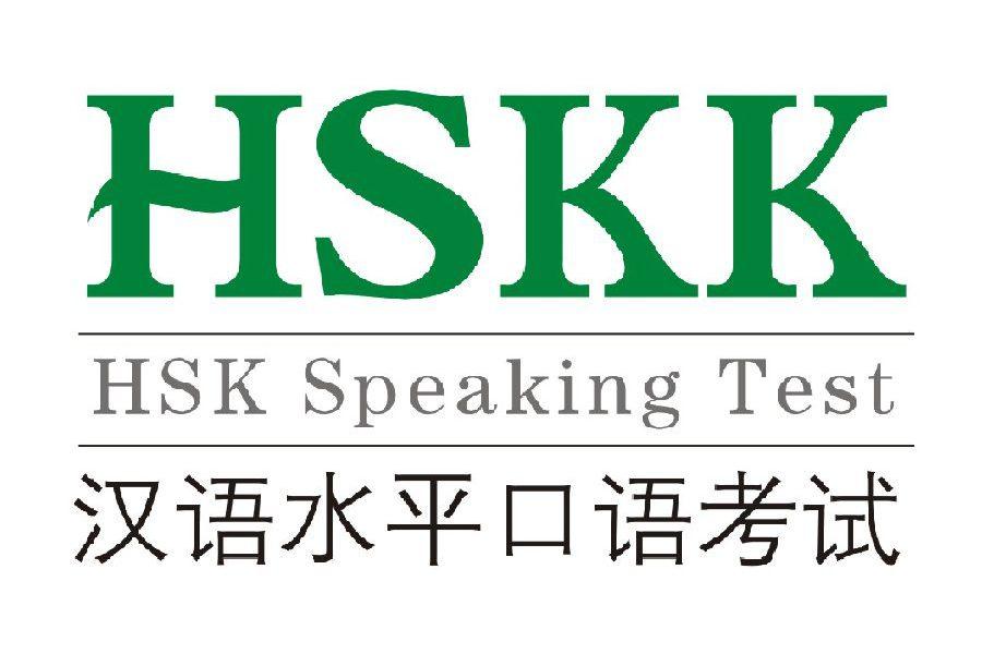 Mẫu đề thi HSKK từ sơ cấp đến cao cấp