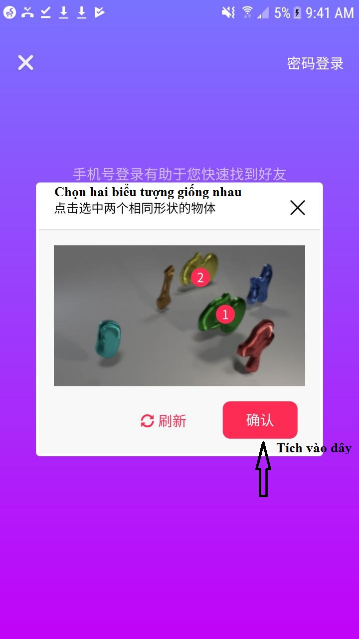 Hình ảnh Cách tải tiktok Trung Quốc cho Android và IOS chuẩn nhất 14