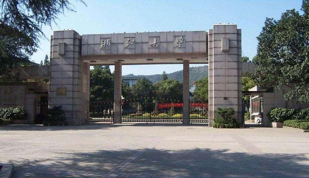 Trường đại học Chiết Giang Trung Quốc