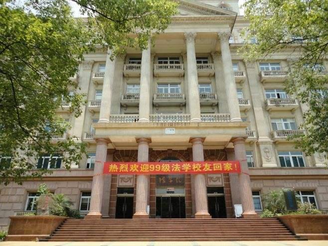 Hình ảnh Trường Đại học Tây Nam Trung Quốc 3