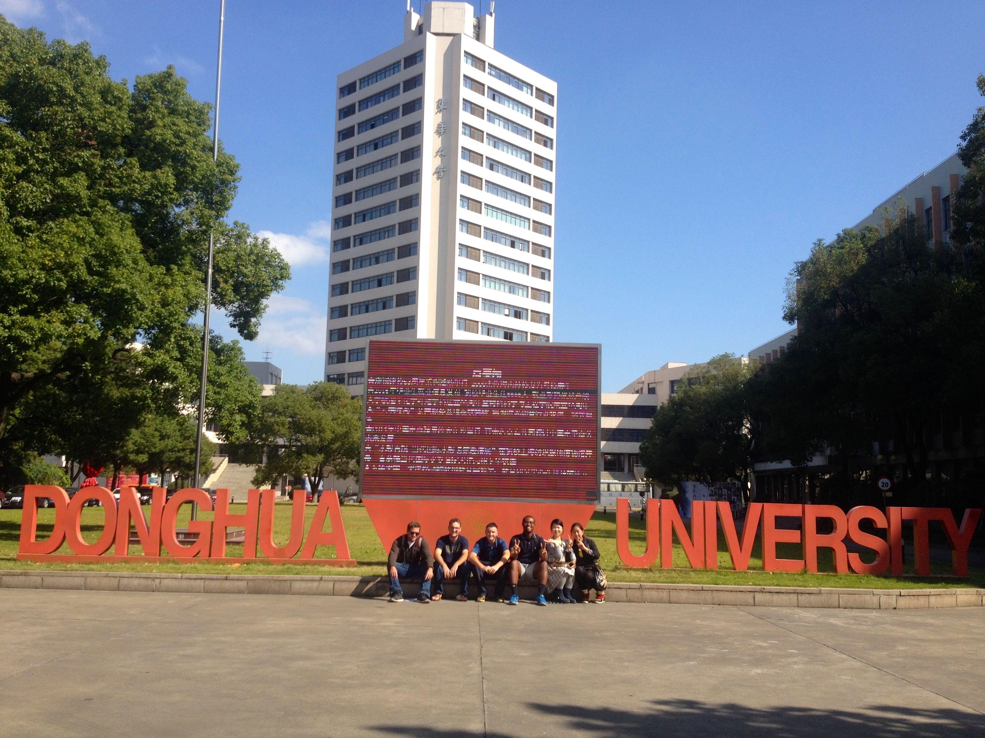 Trường Đại học Đông Hoa Thượng Hải Trung Quốc