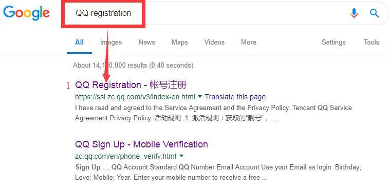 Cách đăng ký QQ trên máy tính