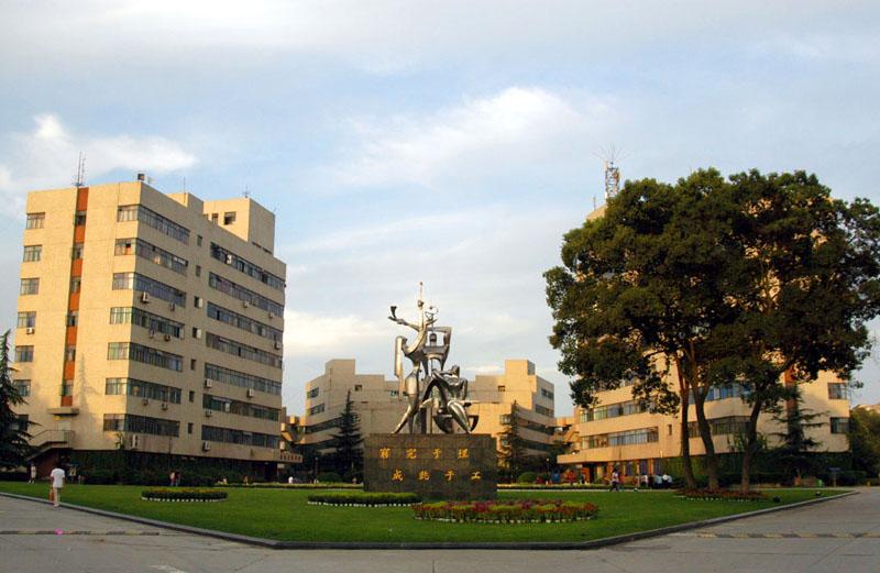 Hình ảnh Trường đại học Thành Đô Trung Quốc 1
