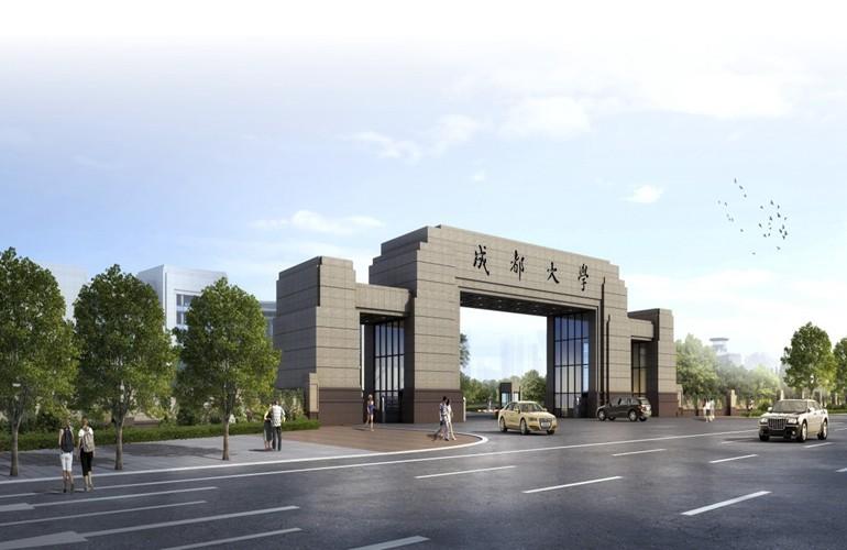 Hình ảnh Trường đại học Thành Đô Trung Quốc 2