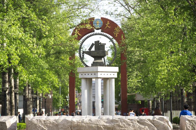 Hình ảnh Đại học Giao thông Bắc Kinh 1