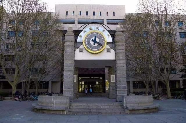 Hình ảnh Đại học Giao thông Bắc Kinh 2