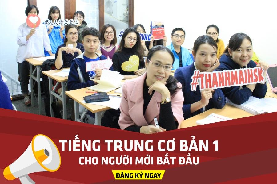 Lớp học tiếng Trung cơ bản cho người mới bắt đầu