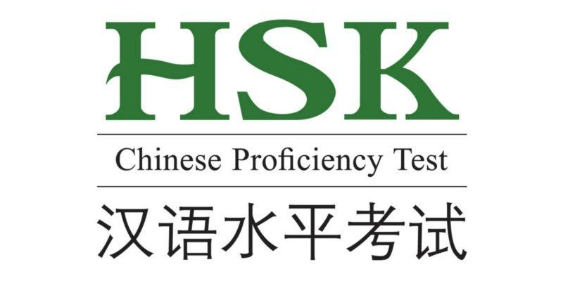 Lịch thi HSK và HSKK năm 2020 tại các trường đại học