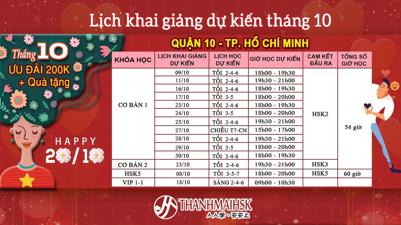 Lịch khai giảng tháng 10 tại THANHMAIHSK cơ sở quận 10 – Hồ Chí Minh
