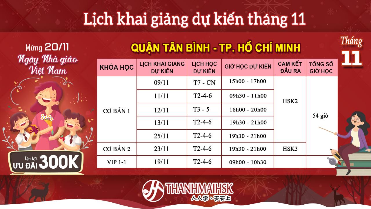 Lịch khai giảng tháng 11 tại THANHMAIHSK cơ sở quận Tân Bình – Hồ Chí Minh