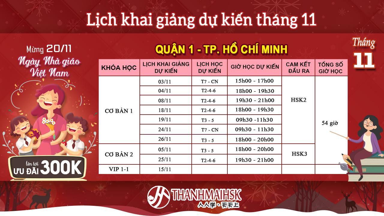 Lịch khai giảng tháng 11/2019 tại THANHMAIHSK cơ sở quận 1 Hồ Chí Minh