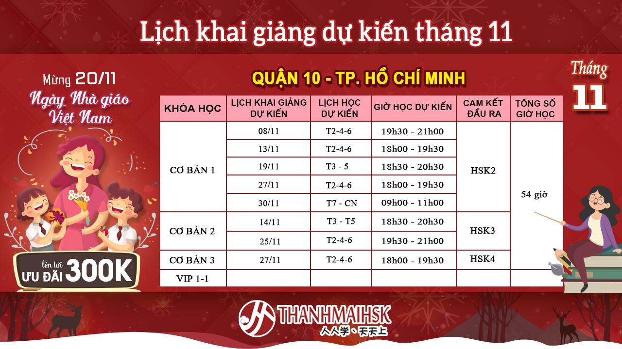 Lịch khai giảng tháng 11 tại THANHMAIHSK cơ sở quận 10 – Hồ Chí Minh