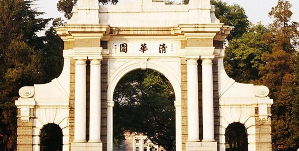 Danh sách các trường thuộc dự án 211 của Trung Quốc