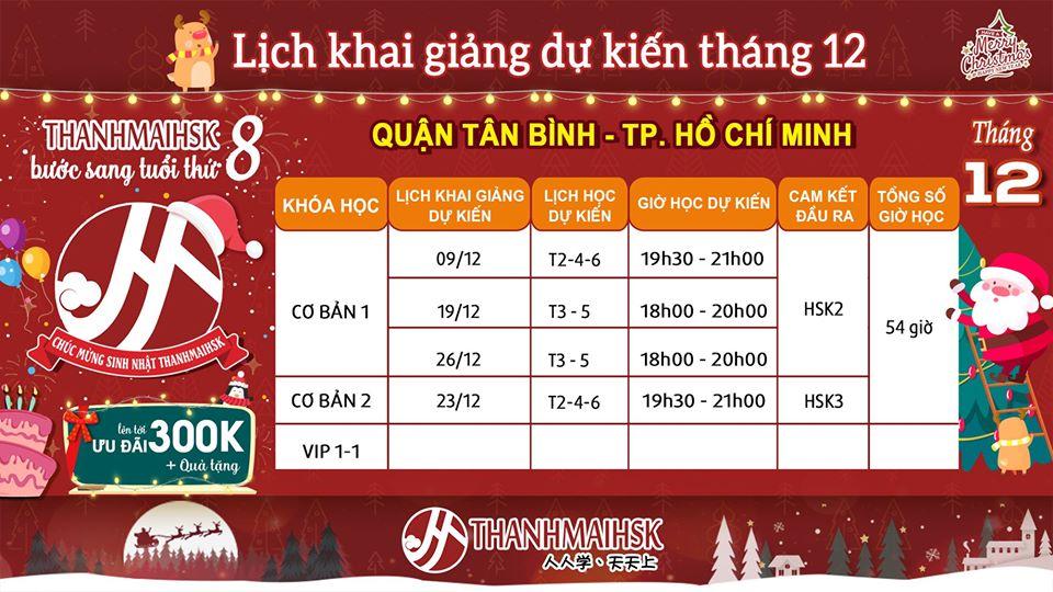 Lịch khai giảng tháng 12 tại THANHMAIHSK cơ sở quận Tân Bình – Hồ Chí Minh