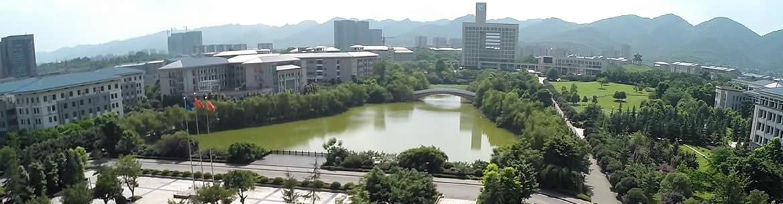 Đại học Sư phạm Trùng Khánh
