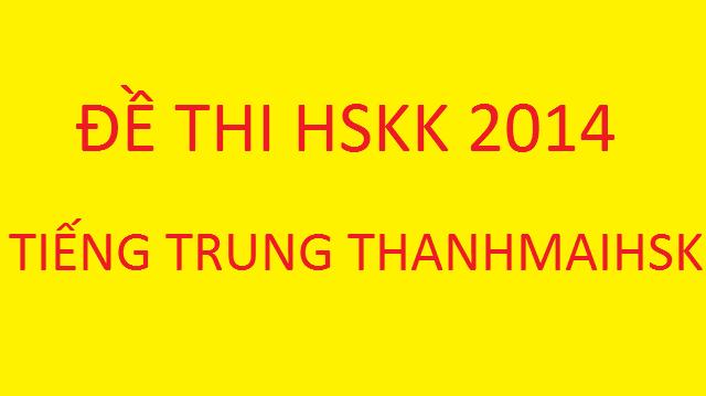 Đề thi HSKK năm 2014