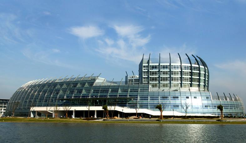 Học bổng thành phố Thượng Hải tại Đại học Đông Hoa năm 2020