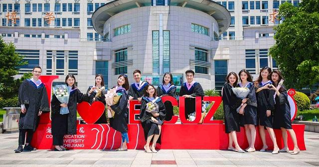 Học viện truyền thông Chiết Giang