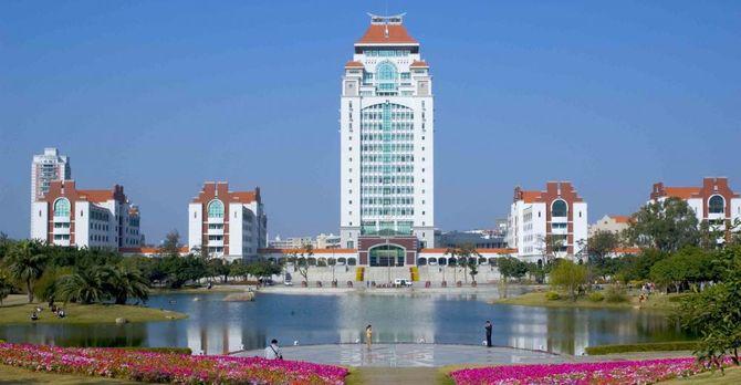 Học bổng CSC đại học Hạ Môn 2020