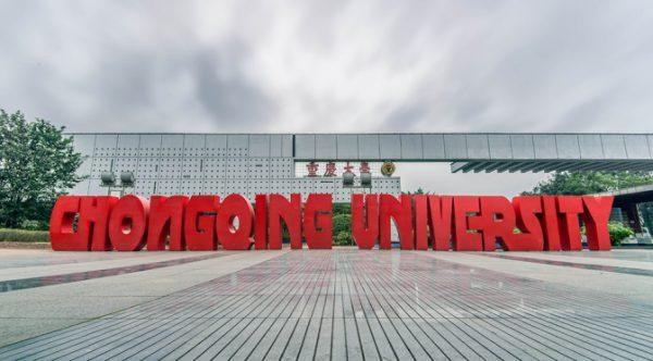 Học bổng CSC đại học Trùng Khánh 2020