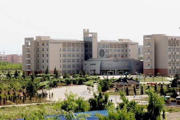 Học bổng CSC đại học Sư phạm Thiểm Tây 2020