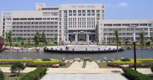 Học bổng CSC đại học Giang Tô 2020