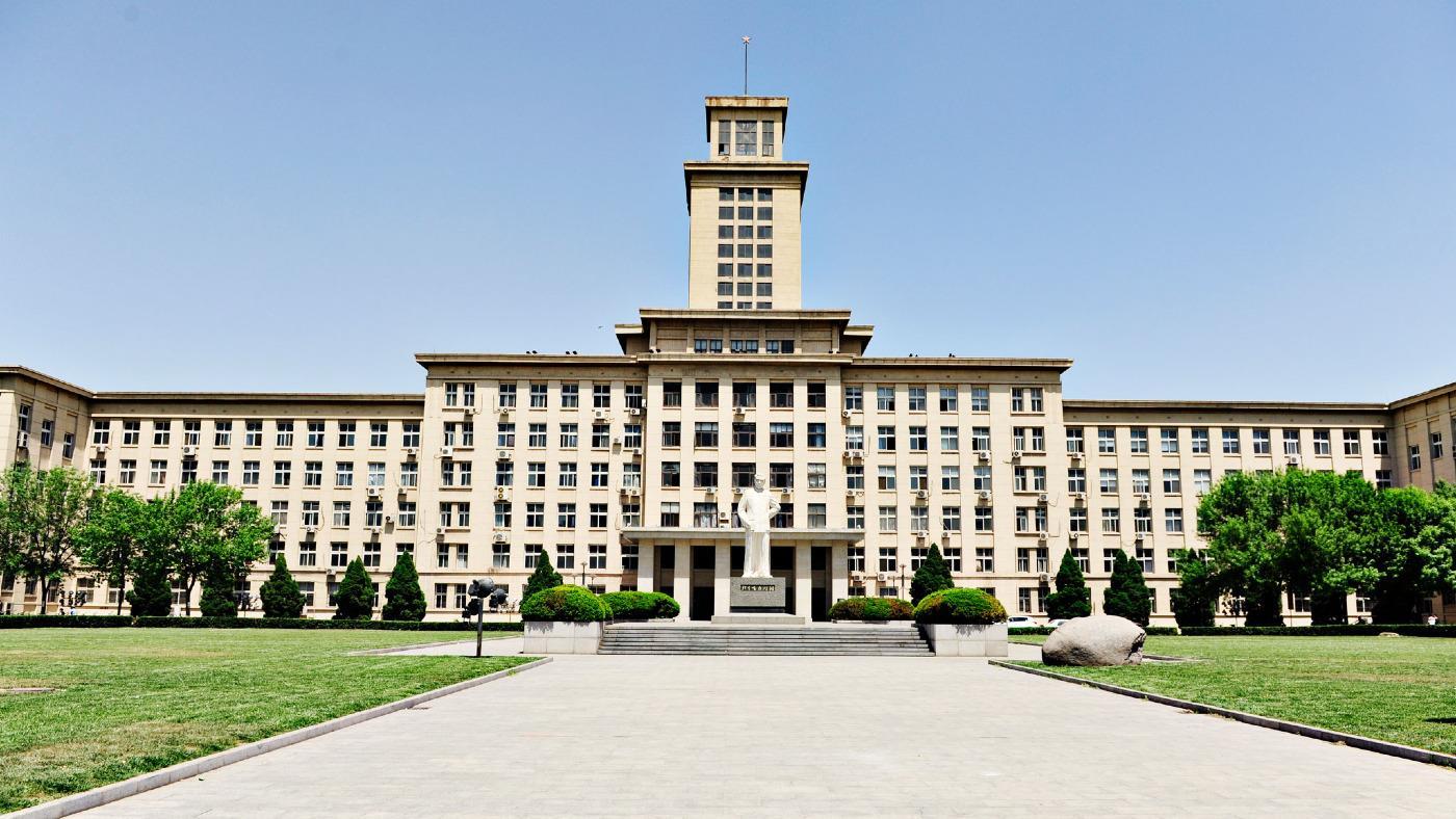 Học bổng CSC đại học Nam Khai 2020