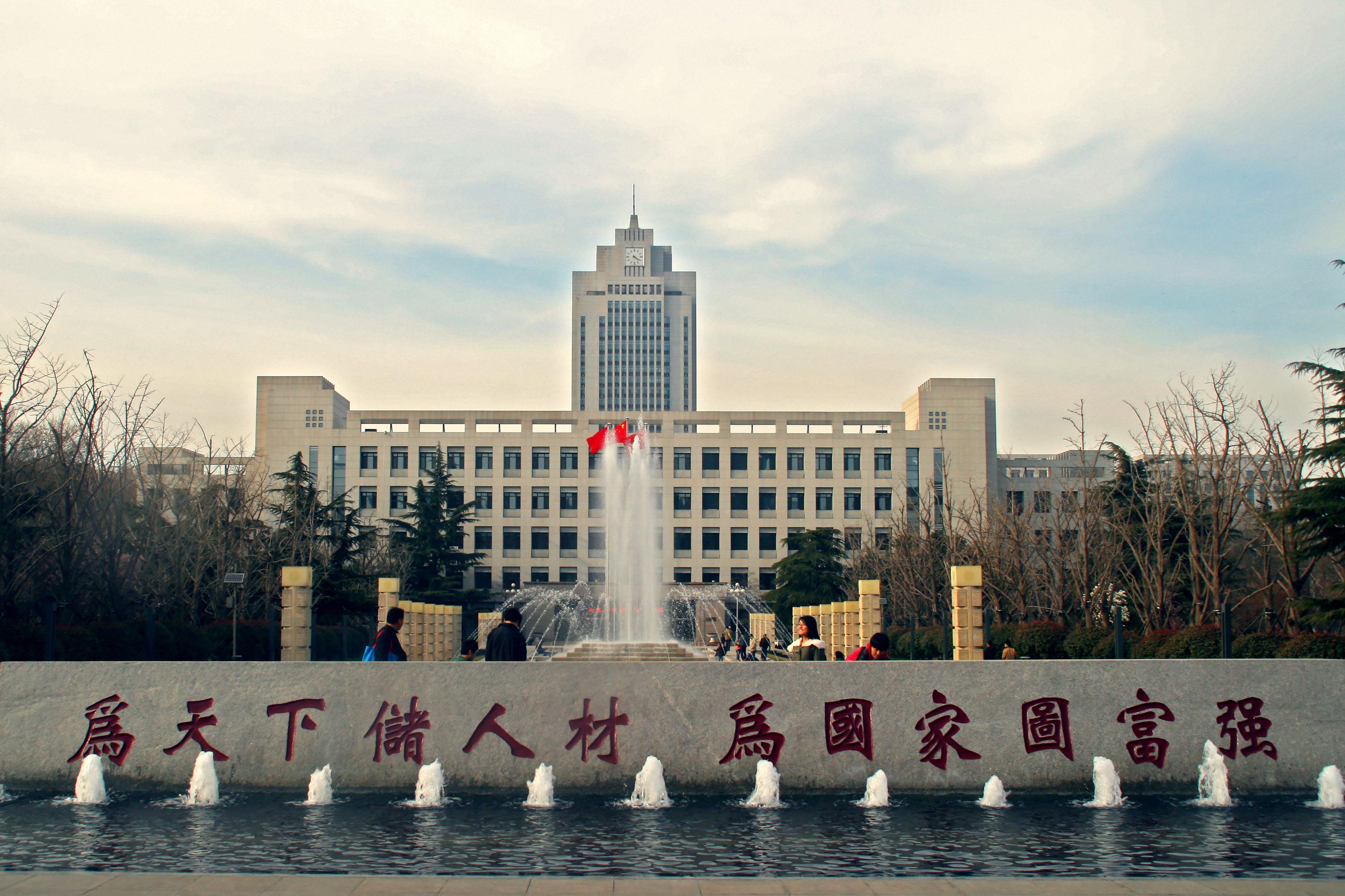 Học bổng CSC đại học Sơn Đông 2020