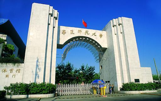 Học bổng CSC đại học Sư phạm Đông Trung Quốc 2020