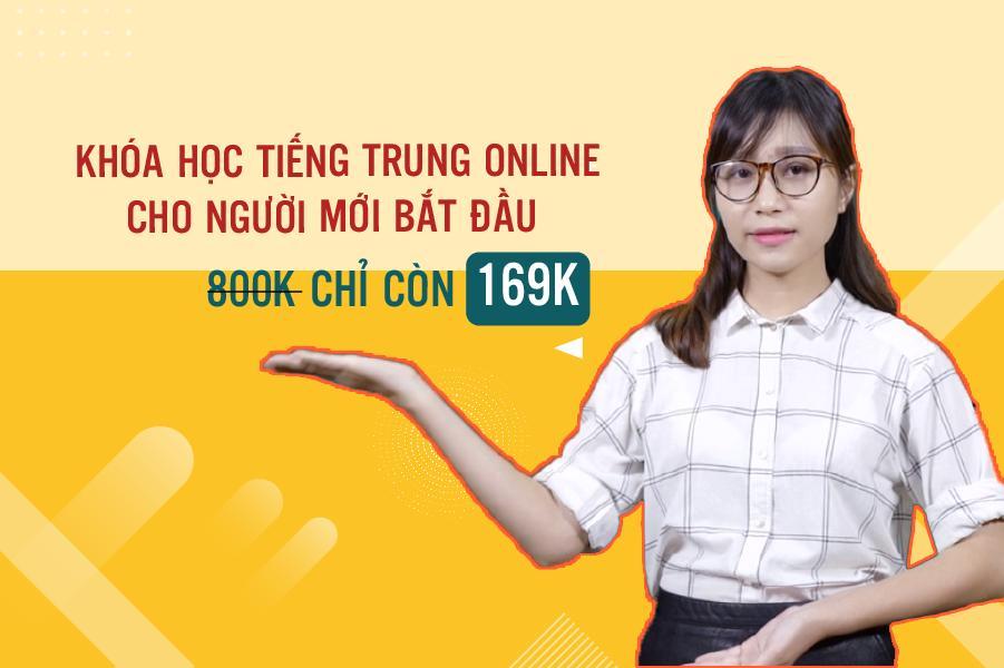 Khóa học tiếng Trung online chỉ 169k cho người mới bắt đầu