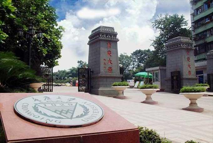 Học bổng chính quyền thành phố Trùng Khánh năm 2020