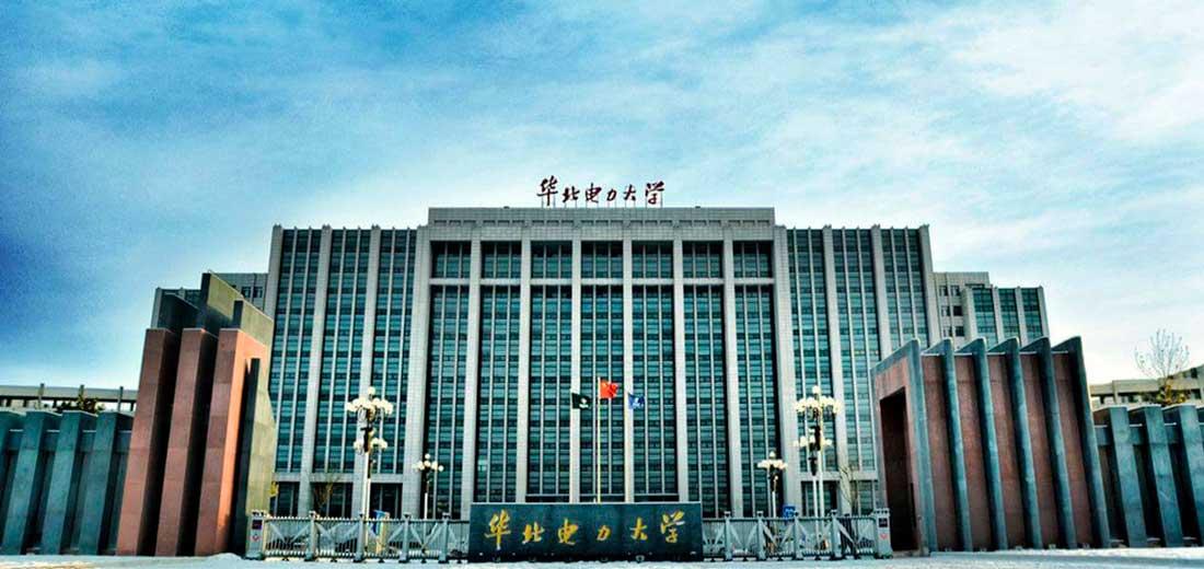 Học bổng CSC đại học Điện lực Hoa Bắc 2020
