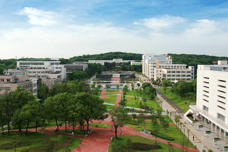 Học bổng trường đại học Nông nghiệp Hoa Trung 2020