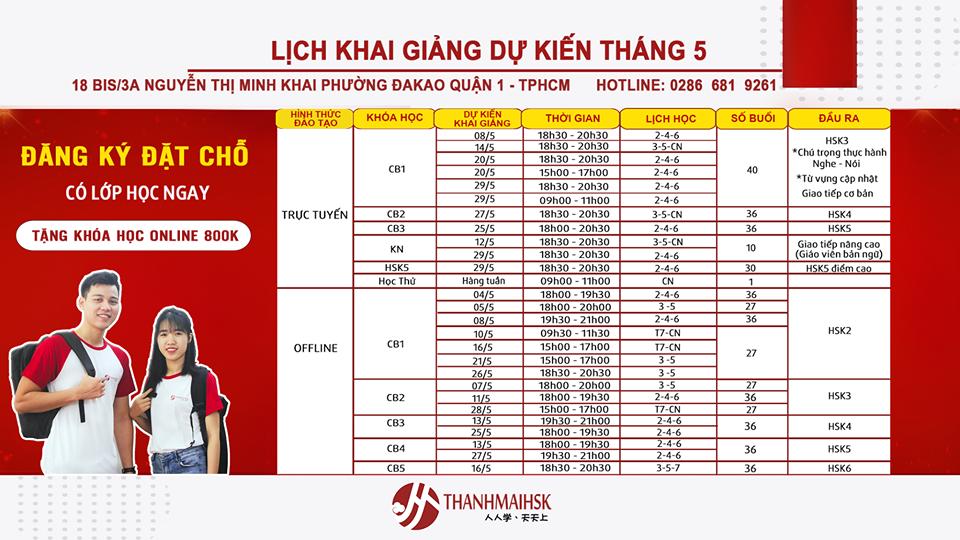 Lịch khai giảng tháng 5/2020 tại THANHMAIHSK cơ sở quận 1 Hồ Chí Minh