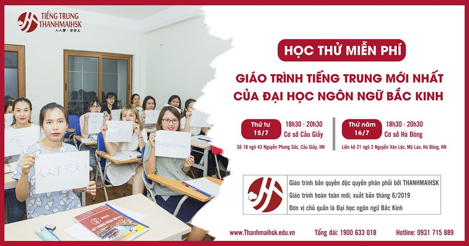 EVENT THANHMAI