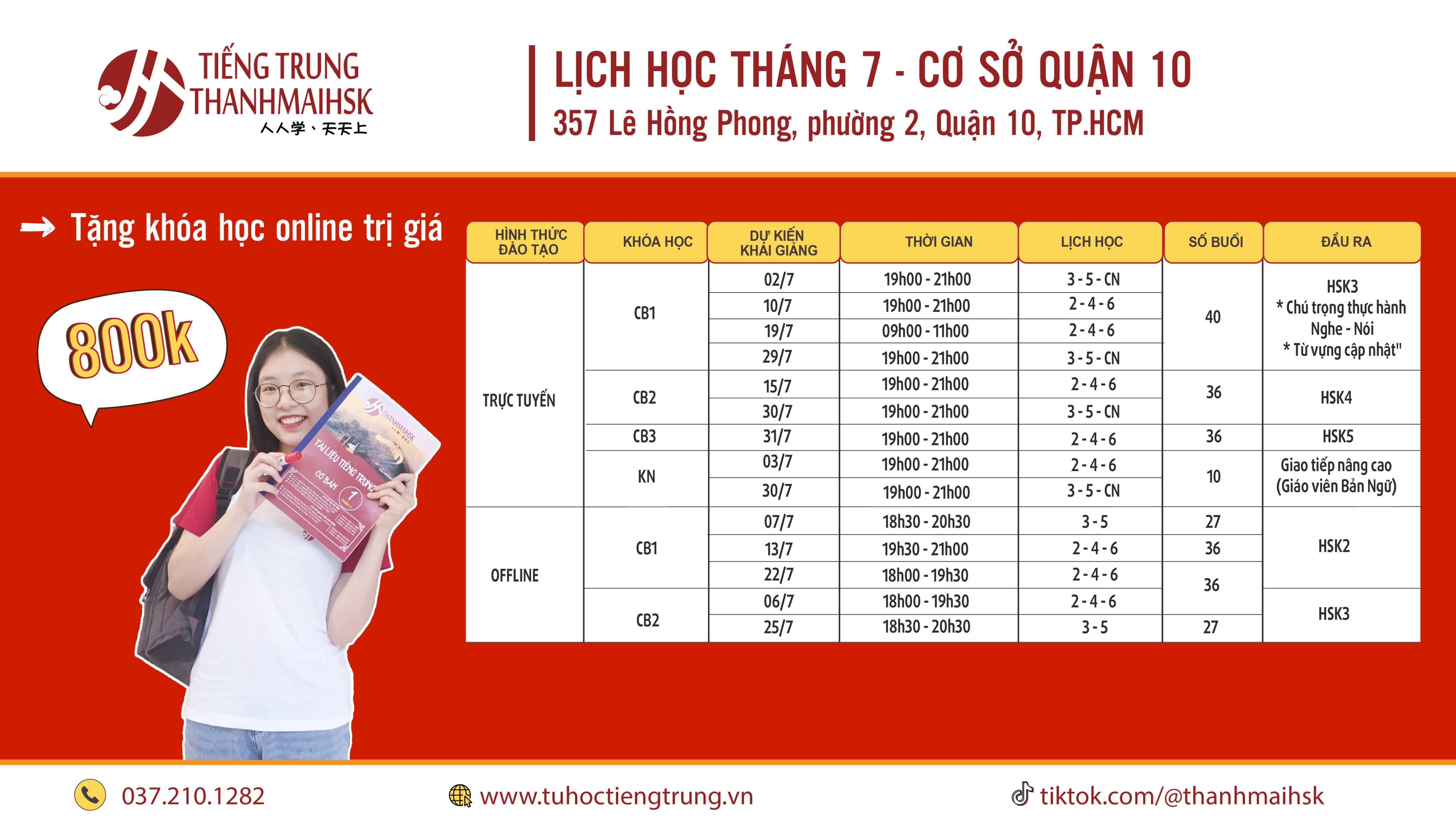 Lịch khai giảng lớp tiếng Trung tháng 7/2020 tại THANHMAIHSK cơ sở quận 10 – Hồ Chí Minh
